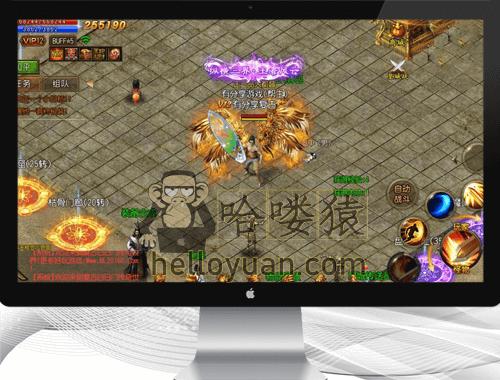 2021最新版传奇霸业_复古白日门传奇手游一键即玩服务端+GM后台+外网教程