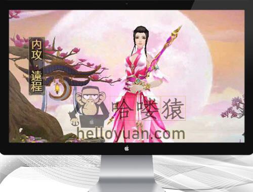 天龙八部H5手游版_天龙八部荣耀版页游源码附带详细视频教程