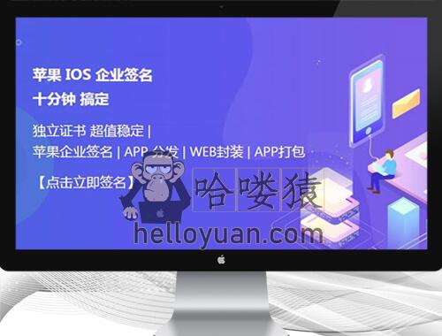 分发系统源码_最新UI分发系统网站源码修复版