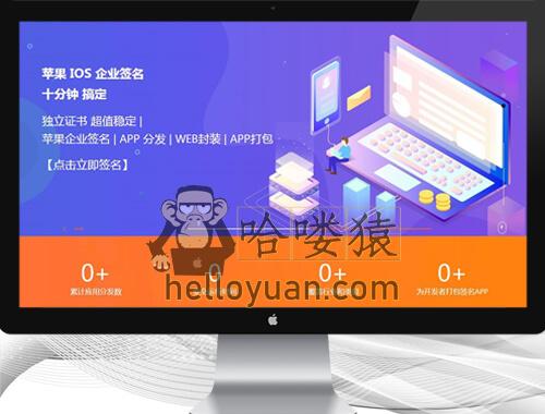 APP分发系统源码_最新分发网站源码一键搭建