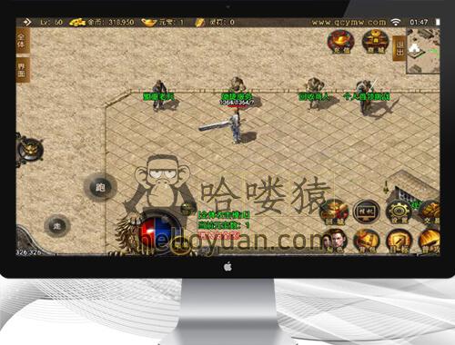 复古传奇1.80源码_兄弟复古星王任务修复版_安卓苹果双端亲测可玩