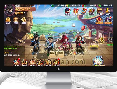 卡牌手游中华英雄WIN一键端+外网教程+苹果安卓双端