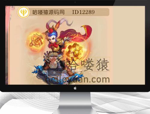 梦幻西游15门派_Linux手工端_安卓苹果双端