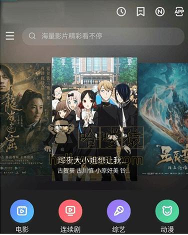 苹果CMS APP-Fusion app封装苹果CMS