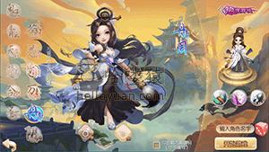 梦幻诛仙手游-12职业版 1H1G手工架设服务端+视频教程