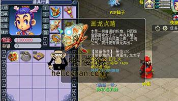 梦回大唐下载,全网首发梦幻大唐复古梦幻最新稳定版下载