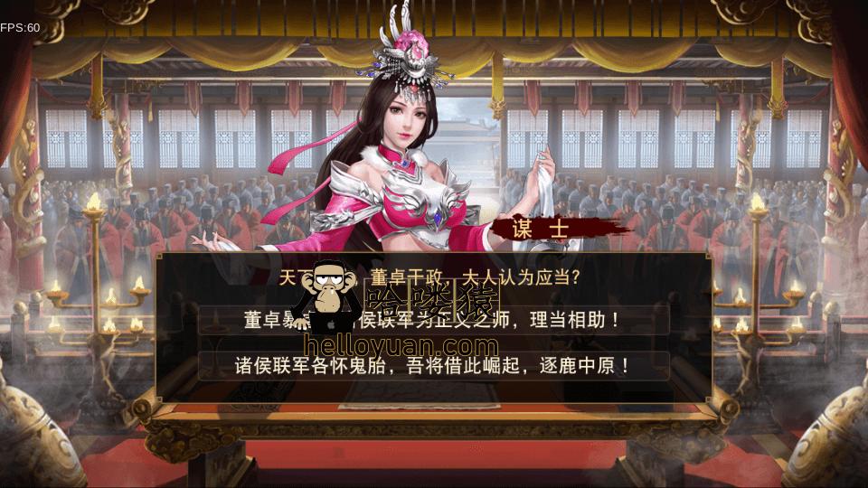 【汉王纷争】安卓苹果双端