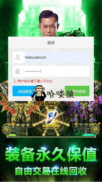 【雷霆传奇H5】仿官方金猪传奇1.76合击版