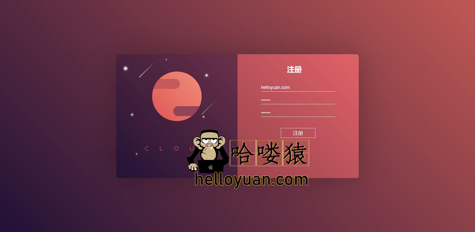 手游【龙之谷二觉版本】Linux手工外网端