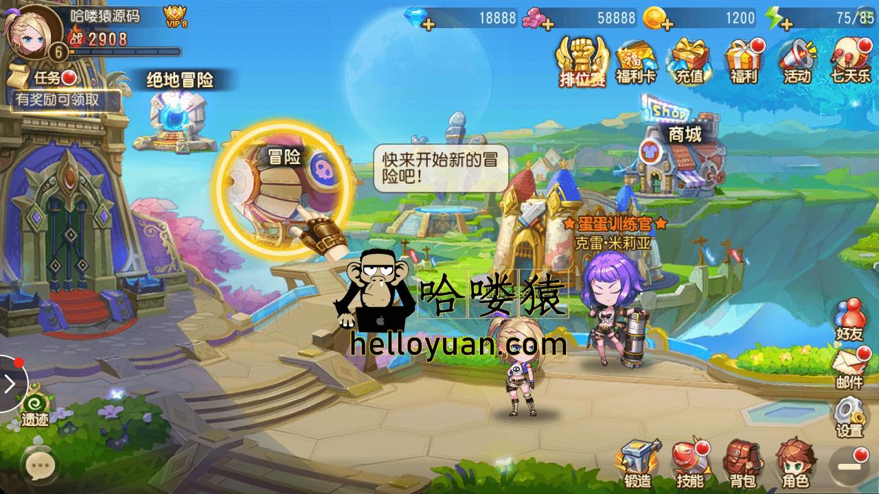 【弹弹岛2】一键即玩服务端