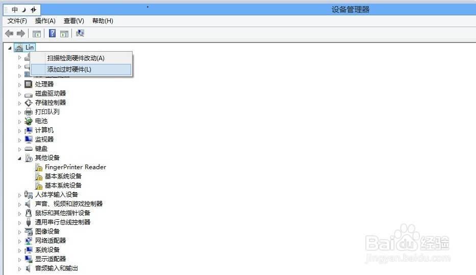 如何在Windows 7 安装本地回环网卡