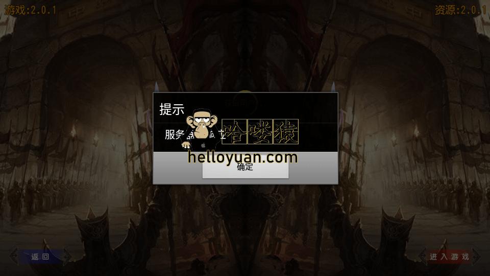 白门卡在获取用户界面