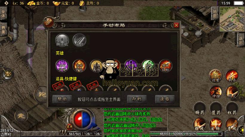 战神引擎解决合击手游界面里没有英雄管理的功能