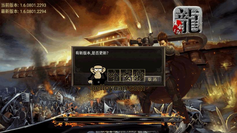战神引擎检查更新进度条100%_战神引擎卡在更新界面