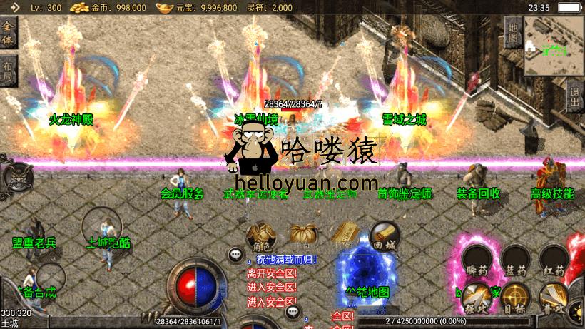 战神引擎去掉游戏右上方文字网址等信息