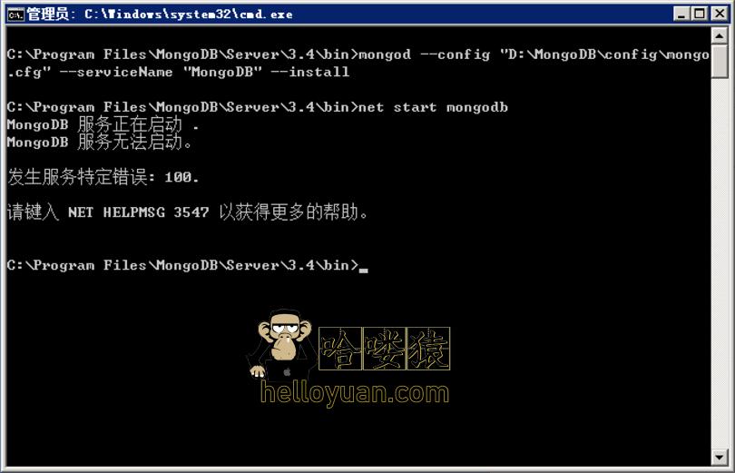 战神引擎MongoDB服务无法启动,发送服务特点错误:100
